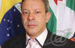 Geraldo Lafayette