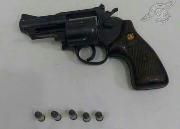 Arma e munição