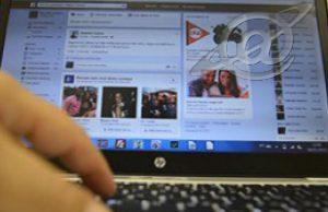 Pela rede social