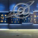 Museu de Congonhas